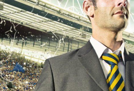 Κοουτσάροντας μια Εθνική ομάδα στο Football Manager 2013