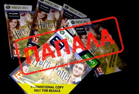 Κέρδισε 5 Harry Potter for Kinect για Xbox 360