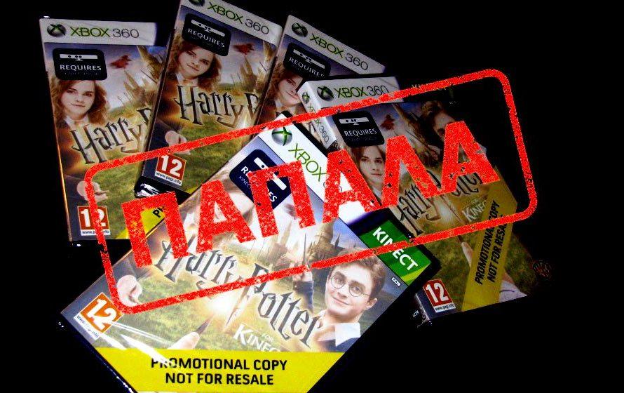 Κέρδισε 5 Harry Potter for Kinect για Xbox 360