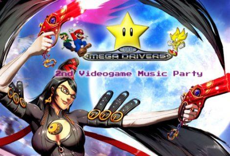 Έρχεται το πάρτι των Mega Drivers