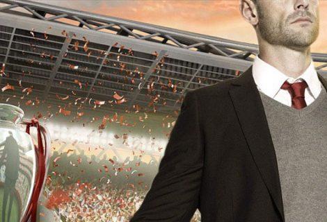 Βρήκε δουλειά μέσω… Football Manager!