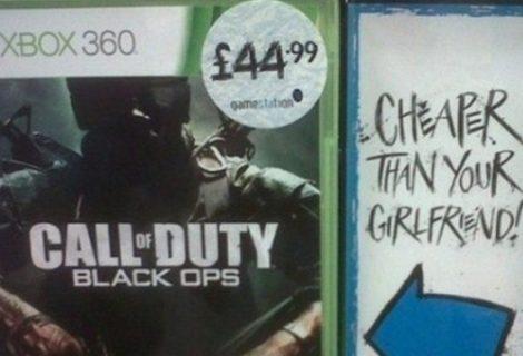 Ο Νοέμβριος υποκλίνεται στο Black Ops II!