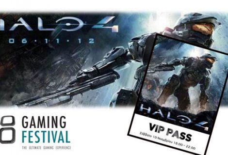 Οι τυχεροί των διπλών VIP Halo Passes του Gaming Festival