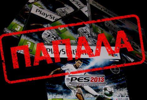 Κέρδισε 6 Pro Evolution Soccer 2013 για PS2