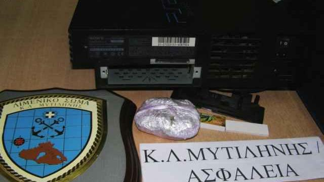 Βρέθηκαν ναρκωτικά σε PS2 στη Μυτιλήνη!