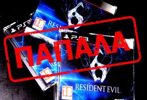 Κέρδισε 3 Resident Evil 6 για PS3