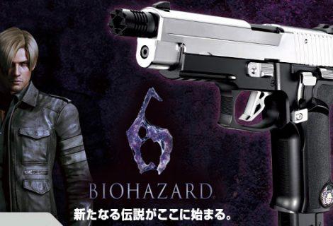 Το πιστόλι του Resident Evil 6 είναι το νέο σου gadget