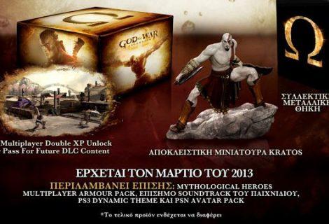 Ιδού τα περιεχόμενα της συλλεκτικής έκδοσης του God of War: Ascension!
