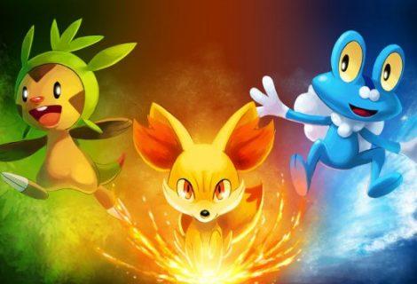 Τα Pokemon κυκλοφορούν για πρώτη φορά σε 3D!