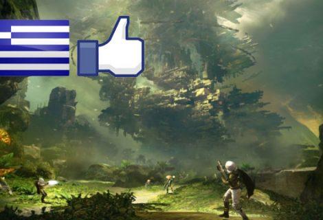 Το Destiny έχει τη δικιά του ελληνική σελίδα στο Facebook
