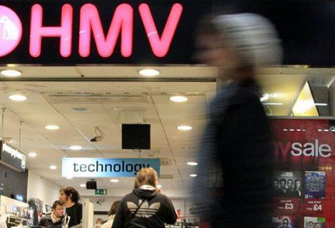 Τα HMV έγιναν «ρόμπα» στο Twitter