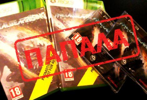 Κέρδισε 4 Metal Gear Rising: Revengeance για Xbox 360 και PS3