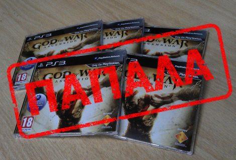 Κέρδισε 5 God of War: Ascension για PS3