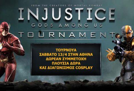 Τουρνουά Injustice: Gods Among Us με πλούσια δώρα!