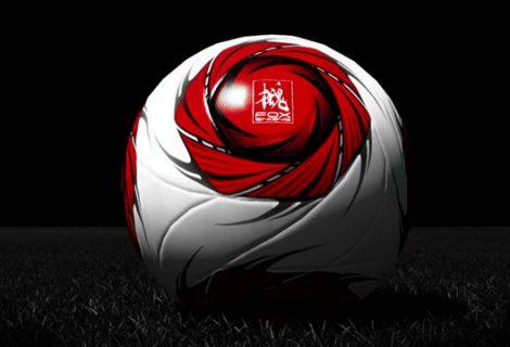 Βίντεο teaser για το Pro Evolution Soccer 2014