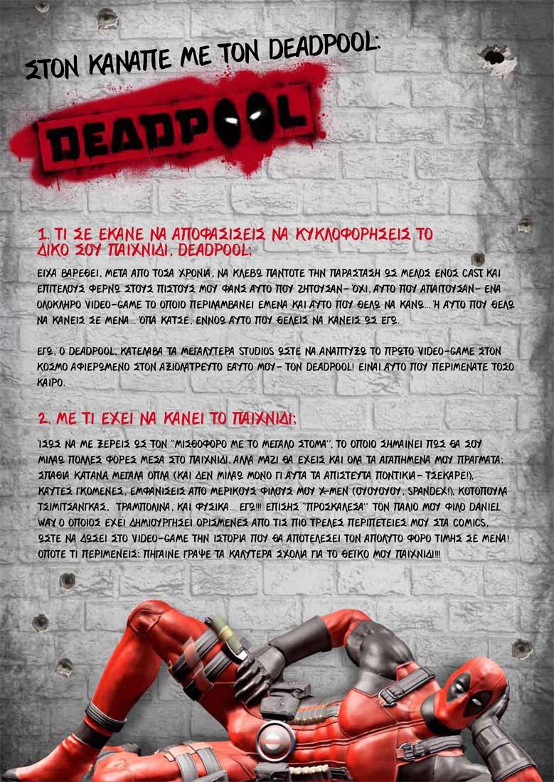 DEADPOOL-4