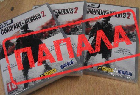 Κέρδισε 3 Company of Heroes 2 για PC