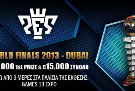 Παγκόσμιοι Τελικοι PES League 2013 στο Ντουμπάι με 15.000€ έπαθλα