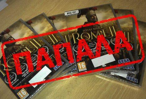 Κέρδισε 6 Total War: Rome II για PC