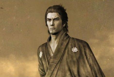 Ανακοινώθηκε το Yakuza Restoration για PS4, PS3 και PS Vita