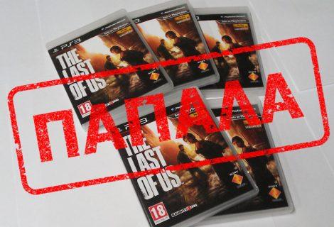 Κέρδισε 5 The Last of Us για PS3