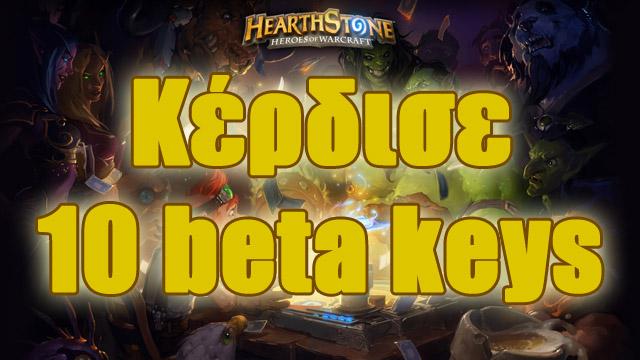 Οι τυχεροί του 6ου διαγωνισμού Hearthstone: Heroes of Warcraft