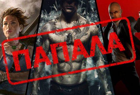 Κέρδισε Hitman: Absolution, Tomb Raider και Sleeping Dogs για PC
