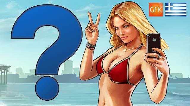 Ποιο παιχνίδι ήταν πρώτο στην ελληνική αγορά τον Σεπτέμβριο;