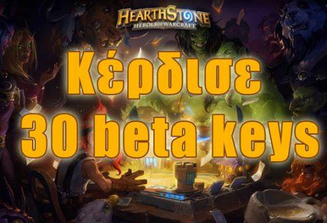 Οι τυχεροί του 7ου διαγωνισμού Hearthstone: Heroes of Warcraft