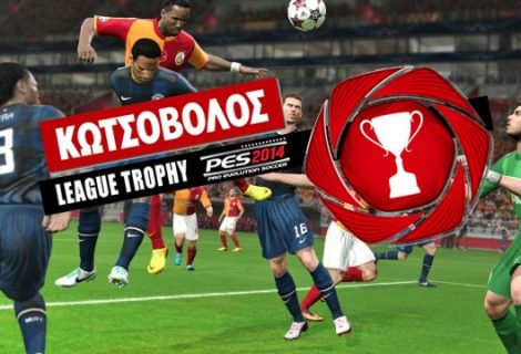 Το Κύπελλο Ελλάδας του PES 2014 στον Κωτσόβολο