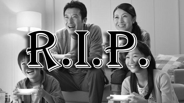 Και στην Ευρώπη σταματά η παραγωγή του Wii! [ενημέρωση]