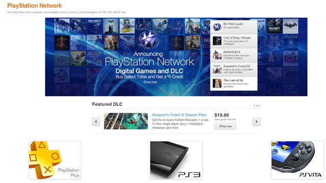 Το Amazon ανοίγει το δικό του ψηφιακό κατάστημα PlayStation Network