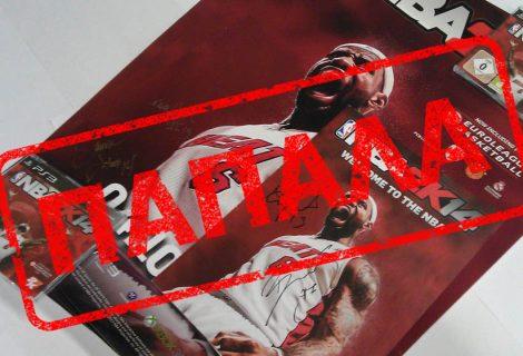 Κέρδισε 2 NBA 2K14 για PS3, τρεις υπογεγραμμένες αφίσες και ένα booklet