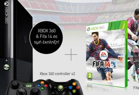 Απίστευτη προσφορά Xbox 360 και FIFA 14 από το Πλαίσιο