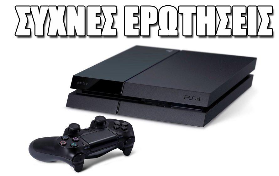 παιχνίδια όπως το n συνδέσετε