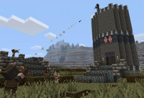 Το Minecraft ενώνεται επίσημα με το Skyrim στο Xbox 360