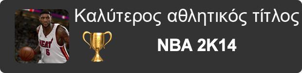 best-sports