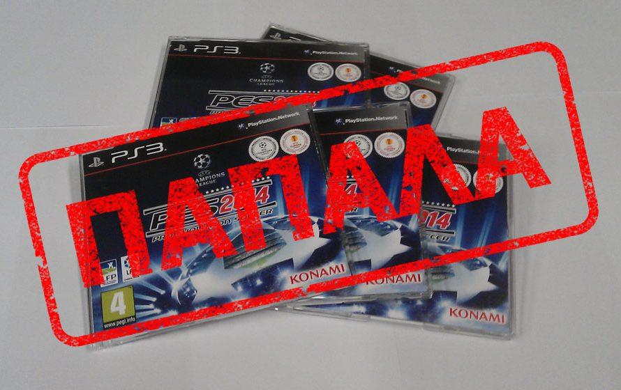 Κέρδισε 5 Pro Evolution Soccer 2014 για PS3