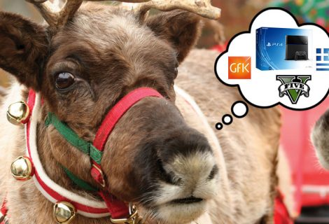 «Αποκρυπτογραφώντας» τις πωλήσεις των Χριστουγέννων στην Ελλάδα