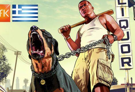 Το top10 πωλήσεων στην Ελλάδα για τον Δεκέμβριο