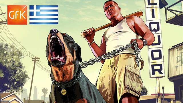GFK Hellas και οι πωλήσεις παιχνιδιών για τον Απρίλιο