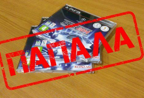 Κέρδισε 3 Pro Evolution Soccer 2014 για PS3