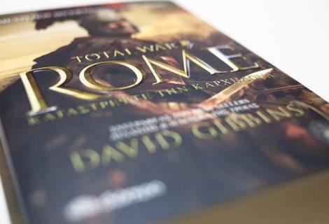 Total War: Rome – Καταστρέψτε την Καρχηδόνα