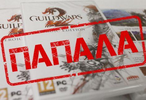 Κέρδισε 3 Guild Wars 2 για PC