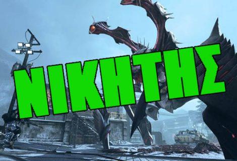 Ο τυχερός του διαγωνισμού Onslaught DLC του CoD: Ghosts