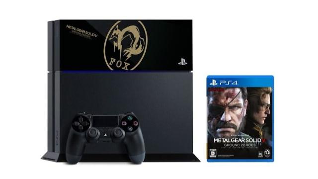 Ειδική έκδοση PS4 για το Metal Gear Solid V: Ground Zeroes! Στην Ιαπωνία :/