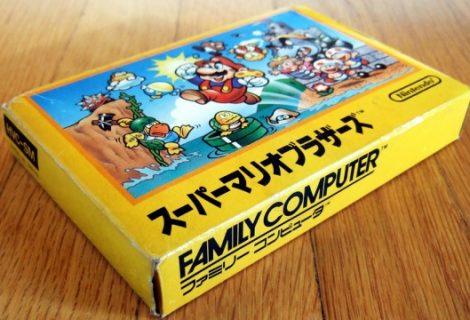 Δες το αυθεντικό, αρχικό κουτί του πρώτου Super Mario Bros.!