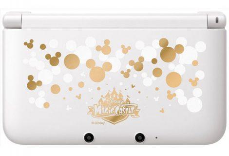 Νέα έκδοση του 3DS XL από τη Disney!