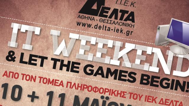 IT Weekend από το ΙΕΚ Δέλτα και… let the games begin!