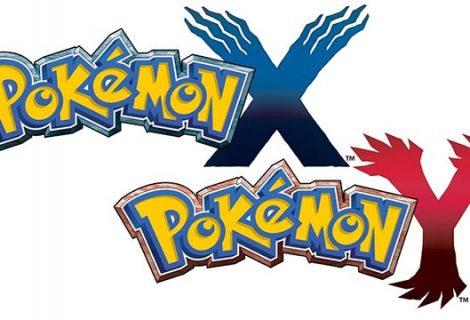 Pokemon X & Y: Οι τίτλοι με τις γρηγορότερες πωλήσεις στο 3DS
